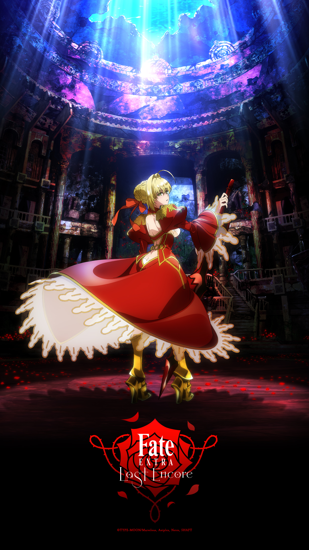 Special Fate Extra Last Encore Official Website